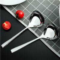 家用304不锈钢汤勺 大号圆勺子喝汤火锅勺粥勺酱汁勺厨房创意餐具