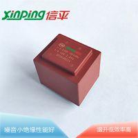温控仪表器2.8W230变10V灌封电源变压器XP2.8W