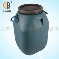 供应50L涂料桶 化工桶 厂家直销 大量供应 价格优惠