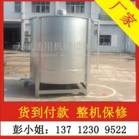 5吨6吨大型液体加热搅拌罐 化工溶剂干粉均匀拌料机 油加热保温桶
