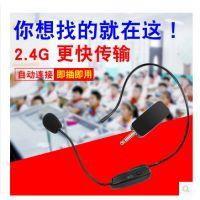 2.4G无线麦克风小蜜蜂教师扩音器耳麦舞台演出音响头戴式话筒K歌