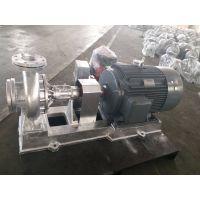 22KW常州武进高温热油泵WRY100-65-230 可定制不同规格 送货上门