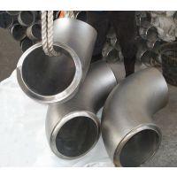 洲际重工 45度不锈钢焊接弯头渠道价