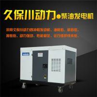 静音40kw柴油发电机配置
