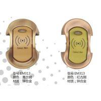 郑州锌合金电子桑拿锁市场有哪些感应式桑拿锁,都从深圳电子柜锁厂家提供的吗?