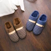 秋冬季新款棉拖鞋男式休闲保暖厚底居家卧室室内防滑拖鞋超市批发
