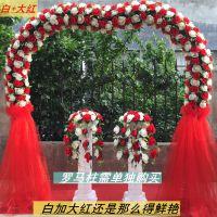 装饰彩虹门拱门结婚花架心形浪漫花门户外室外门口店铺拱门开业