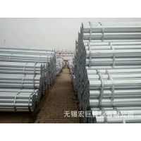 无锡正品热镀锌钢管、热镀锌管现货、厂家直销大量优惠现货供应