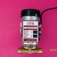 乐陵太阳能自动循环增压泵 TCP-290 回水泵GP125w家用自吸泵增压泵空调泵加压泵抽水泵服务周