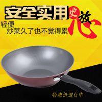 家用优质厨具锅具厂家直销不粘平底炒锅炒菜煎锅耐用厨具汤锅批发