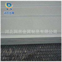 厂家直供体育场穿孔墙面压型板 镀铝锌冲孔外墙装饰板网 特价