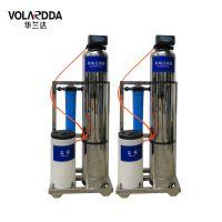 蒸汽美容器、加湿器、热水器不再结水垢 延长使用寿命 用华兰达不锈钢软水设备