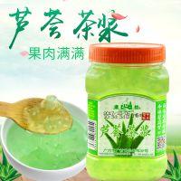 广村茶浆 蜂蜜芦荟茶1kg花果茶果肉果酱茶浆茶酱奶茶店原料