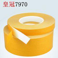 PVC双面胶 乳白色皇冠7970防水强力胶带黄格纸高粘0.25mm