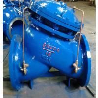 促销铸钢法兰多功能水泵控制阀