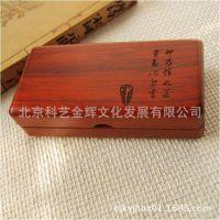 北京印章盒子定做 办公印章盒 高档印章盒 印章盒木质 印章盒木