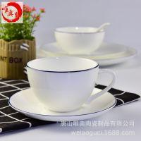 维奥多批发骨瓷餐具小套装 蓝边简约北欧陶瓷碗盘碟咖啡杯套装 定制logo