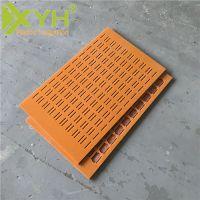 酚醛精雕电木板 耐磨胶木板 封边机层压板