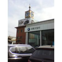 室外大型建筑钟表挂钟学校商场教堂钟定制做塔钟户外防水防晒时钟