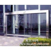 天津大港区安装玻璃门,专业玻璃门窗厂家