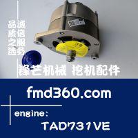 郑州挖掘机配件沃尔沃TAD731VE发电机0120468114直销店