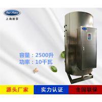 工厂销售N=2500升 V=10千瓦新宁电热水器 电热水炉