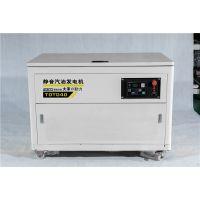 集装箱静音式40KW汽油发电机