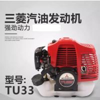 日本进口三菱TU33/TU43动力总成/割草机发动机机械配件