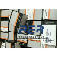 供应美国DIMSEN陶瓷轴承HCE6000DRL现货报价DIMSEN轴承代理商原装进口正品