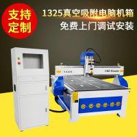 数控裁板机 数控CNC雕刻機 铝塑板数控雕刻机 环氧树脂板切割机