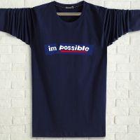 新款特价男士纯棉长袖T恤宽松加肥加大码男体恤衫胖子肥佬打底衫