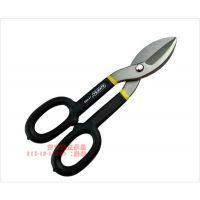 STANLEY/史丹利 铁皮剪 大剪刀 冷轧钢板不锈钢板剪刀 7/10/12寸