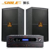 狮乐KTV音响套装 AV2018/BM99家庭影院卡拉OK功放音箱设备