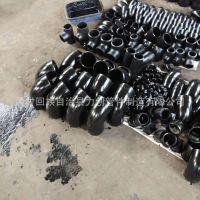 供应45度 90度 180度 厚壁 国标无缝 冲压碳钢焊接弯头 厂家直销
