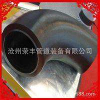 【加工定制】沟槽碳钢90度弯头  无缝90度弯头  高压锻钢管件