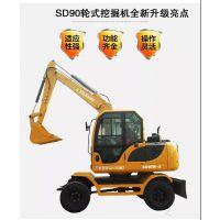 重庆多功能轮式挖掘机厂家直销 轮式抓木机哪里有卖