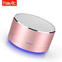 havit/海威特 M8无线蓝牙音箱电脑超重低音炮户外家用迷你小音响