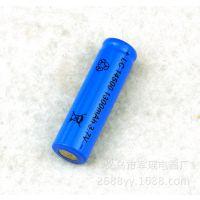 批发3.7v激光强光手电筒1200mAh充电电池 14500锂电池