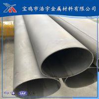 TA2 TA10 钛焊接管 钛无缝管 现货 价格