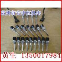 大量供应厂家直销空压机压力传感器 Fusheng/复盛压缩设备配件