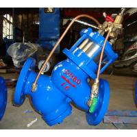 铸钢法兰过滤活塞式安全泄压阀生产厂家