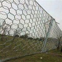 包塑主动边坡防护网 成都边坡防护网厂家 柔性钢丝绳网厂家