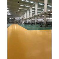 聚氨酯地坪产品特点和报价