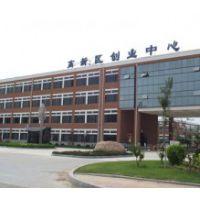 济宁奥超电子设备有限公司