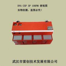 德国DEHN电源防雷器DVA CSP 3P 100 FM德国DEHN安装接线图