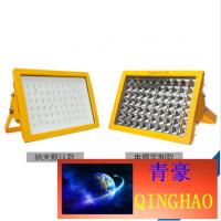 郑州|QINGHAOPAI|BAF9018系列防爆灯LED|70W|100瓦|200w|300瓦|支
