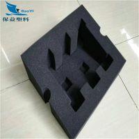 定制eva冷热压成型产品 高发泡EVA内衬 PU发泡高档手表枕架