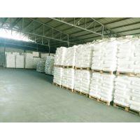 兰州石化H9018 北京燕山直销商