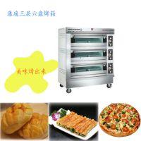 供应康庭三层六盘电烤箱KT-KX-3X2H商用台式电烤炉面包房快餐店专用烤炉