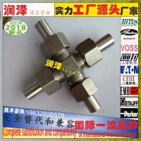 304不锈钢24度锥密封W-K焊接式四通管接头XD十字型重型高压管件